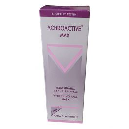 NK001 Achroactive Whitening Face Mask 75ml